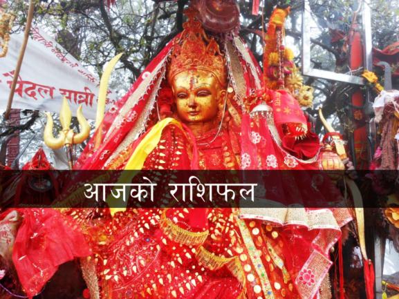 Pathibhara_Devi_Temple