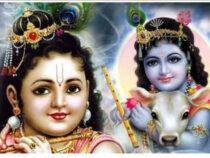 आज बुधबार भगवान् कृष्णको यसरी गर्नुहोस पुजा आराधना
